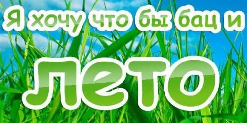 Весенняя  болталка - Страница 4 B02a63550ce4d4e4521948de8be4c811