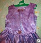 Платья на праздник   9365d41fcf4664d7dc6a3b369e919669