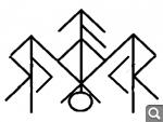 Расчистка личного Родового канала «Хозяин Судьбы» с открытием Личного пути 42b9b5681414a331e1db18b2dbb89c75
