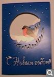 Кошкины творилки - Страница 8 9b9a3409778aef69be2cb041a73b943d