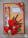 Конфетные букеты и композиции (наши работы) - Страница 2 Fd9a521a66fd58847c61856181ad8914