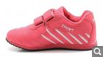 Обувь для девочки: кроссовки, туфли, угги домашние 0c00ec8e60f69ca94133e819895c5f16