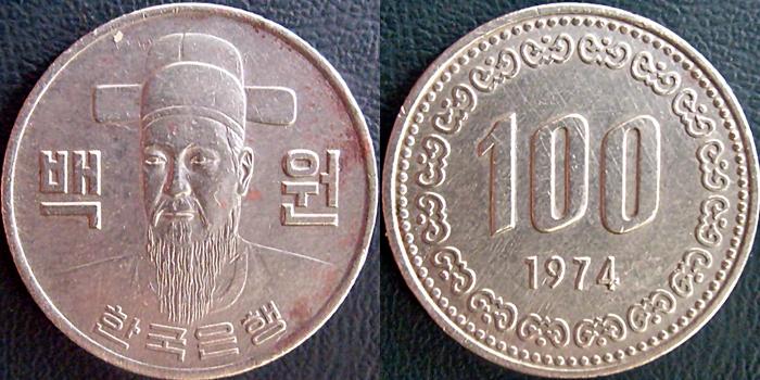 100 Won. Corea del sur. 1974 Image