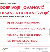 Desanka Djurdjevic Vujic - Diskografija 1968_b