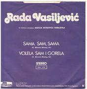 Radmila Vasiljevic Milosevic -Diskografija 02_001