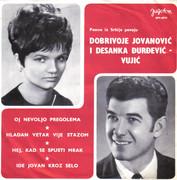 Desanka Djurdjevic Vujic - Diskografija 1968_a