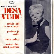 Desanka Djurdjevic Vujic - Diskografija R_2565405_1290721782