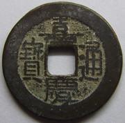 Para clasificar china 2 PA210092