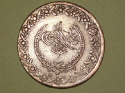 5 Piastras. Turquía. 1833 P2012809