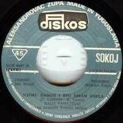 Radmila Vasiljevic Milosevic -Diskografija R_2482446_1286472750