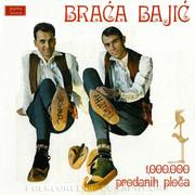 Braca Bajic - Diskografija Prednja