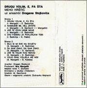 Mehmed Meho Hrstic - Diskografija 1984_z