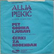 Alija Pekic - Diskografija  R_3939354_1349892888_7785