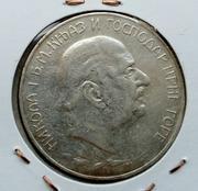 5 perpera de 1909, Montenegro IMG_20180806_122128