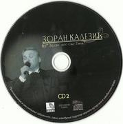 Zoran Kalezic 2011 - Za sve sto smo bili Scan0004
