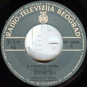 Zekerijah Djezić - Diskografija  1969_c