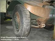 "Французский бронеавтомобиль ""Panhard"" AMD 178,  Musee des Blindes, Saumur, France Panhard_Saumur_010"