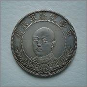 50 cents.1919 China (prov.Yunnan )Gen.Tang Chi-yao Image