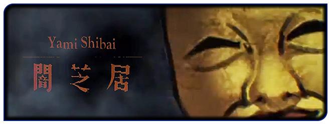 Yami Shibai - S6 - Επεισόδιο 4 Yami_Shibai_-_S6_Portal