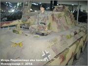 "Немецкий тяжелый танк PzKpfw V Ausf.А  ""Panther"", Sd.Kfz 171,  Musee des Blindes, Saumur, France Panther_A_Saumur_152"
