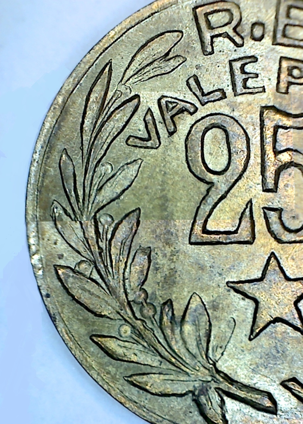 Consejos Municipales de Menorca, 1 Peseta 1937 SC/UNC 25_c_ntimos_1937_d1b