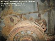 Советский тяжелый танк КВ-1, ЛКЗ, июль 1941г., Panssarimuseo, Parola, Finland  1_113