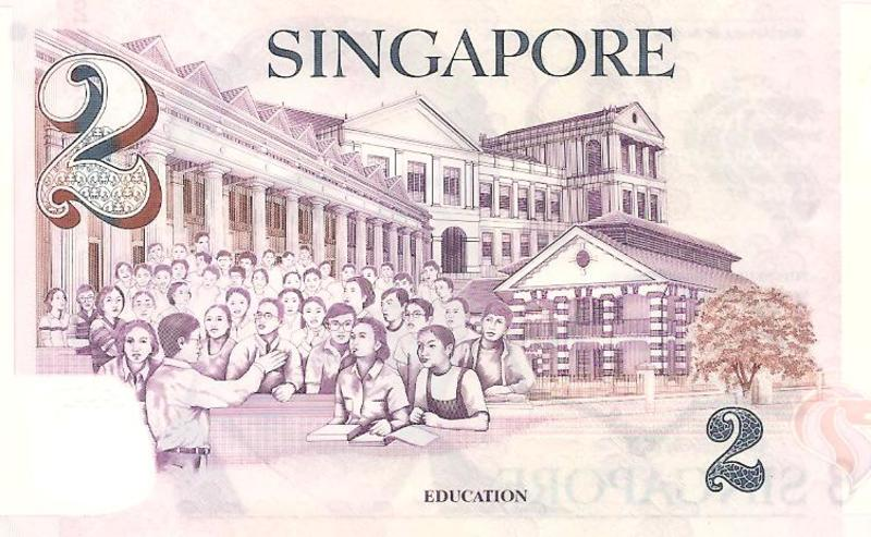 2 Dolares Singapur, 2005 (Polimero) Image
