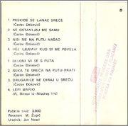 Vera Matovic - Diskografija 1977_ka_z