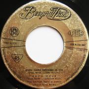 Zekerijah Djezić - Diskografija  1968_za