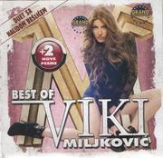 Viki Miljkovic - Kolekcija Viki_2011_-_Prednja
