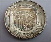 1 Peseta 1933 (* 3-4). II República. 1_peseta_republica_espa_ola_1933_reverso