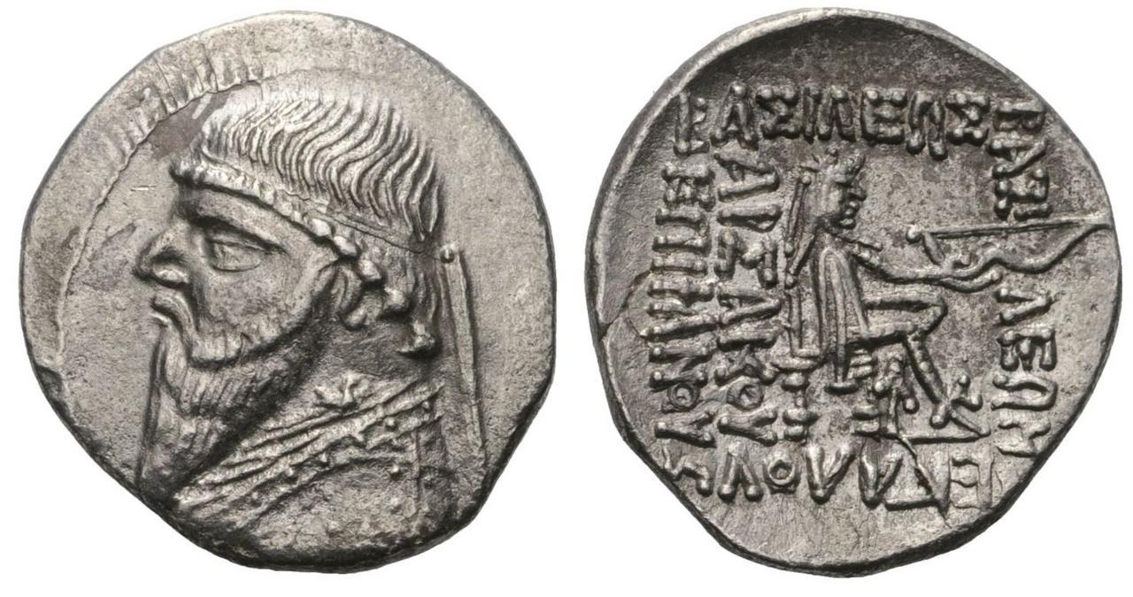 Dracma Mitrídates II Partia  (109 - 95 aC) Mofd