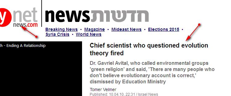 israel Fille aînée de l'athéisme 2016_03_06_232502