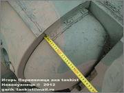 Советский тяжелый танк КВ-1, ЛКЗ, июль 1941г., Panssarimuseo, Parola, Finland  1_091