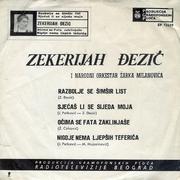 Zekerijah Djezić - Diskografija  1966_b