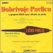 Dobrivoje Pavlica -Diskografija Zadnja1