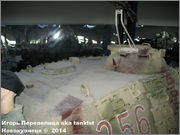 "Немецкий тяжелый танк PzKpfw V Ausf.А  ""Panther"", Sd.Kfz 171,  Musee des Blindes, Saumur, France Panther_A_Saumur_149"