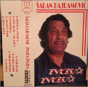 Saban Bajramovic - DIscography - Page 2 R_7932306_1451911956_1906_jpeg