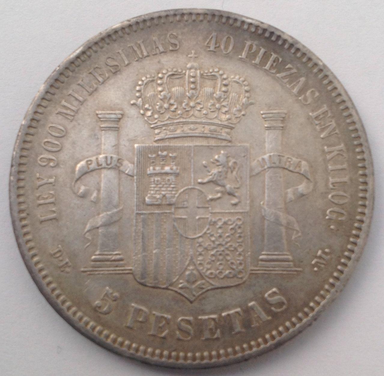 5 Pesetas. (1871 *18-75). Amadeo I. DE M Image