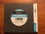 [Ech] Legend of Hero Tonma PC Engine vs Gekisha Boy 1_FEFAABB-_AFEF-4_DCD-_B49_C-601_D6752_AC5_A