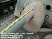 Советский тяжелый танк КВ-1, ЛКЗ, июль 1941г., Panssarimuseo, Parola, Finland  1_087