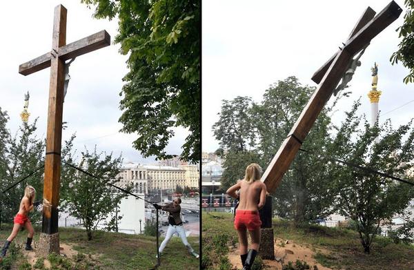 FEMEN ET les Sionistes Image