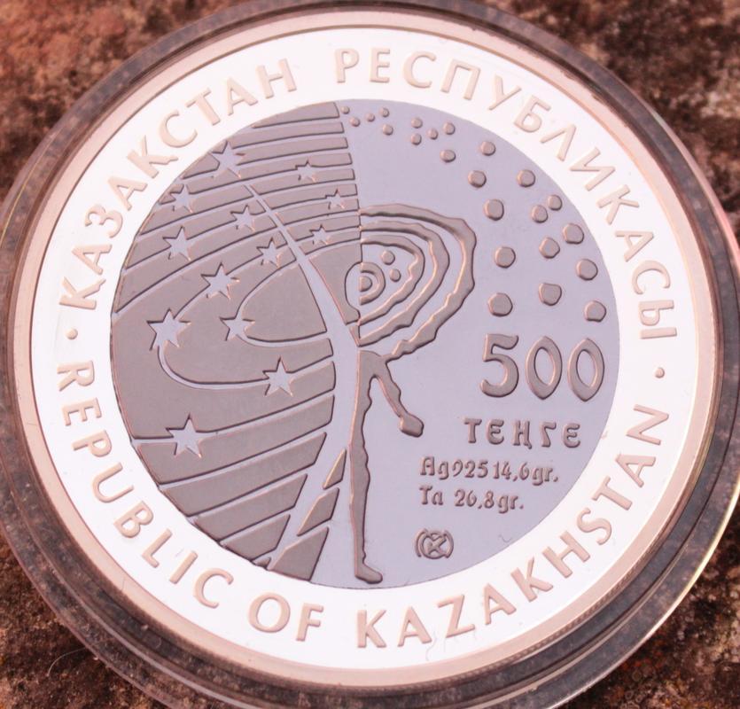 500 Tenge de plata y tantalio, Kazajistán 2012 IMG_7037