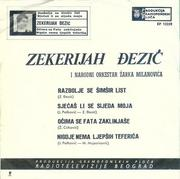 Zekerijah Djezić - Diskografija  1966_z