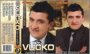 Vukman Belojevic Vucko-Diskografija 10474690_10202514477806312_3961946158390804044_n