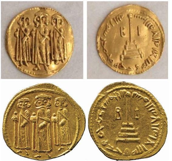 حذار من دينار اسلامي مزور  اموي بيزنطي تاريخ 72 او 73  Coin