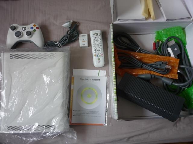 [VDS] [ECH]  XBOX et  XBOX 360 / PS3 / PS2 / PS1 P1050263