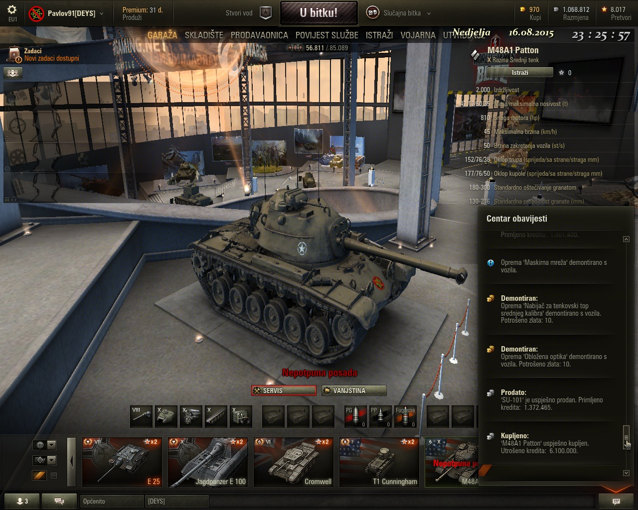 Pavlov91 - M48 Patton - The general Shot_290