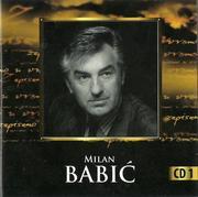 Milan Babic 2008 - Zapisano u vremenu 3CD Scan0003
