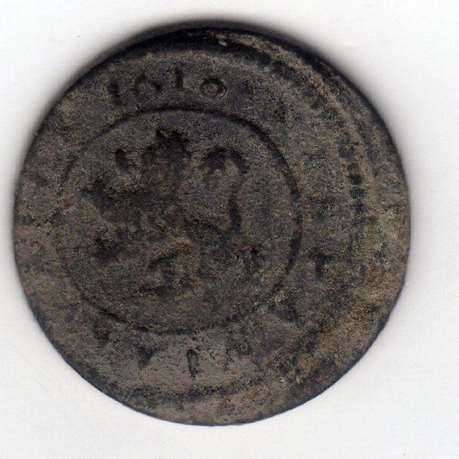 4 maravedís de 1618. Felipe III, ceca de Segovia. Img472